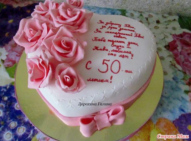 Торт с черешней и маскарпоне фото 6