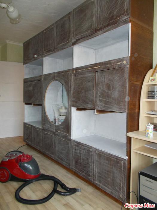 Переделка старой мебели своими руками стенка 439