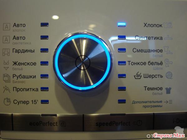 Стиральная машина Самсунг-эко