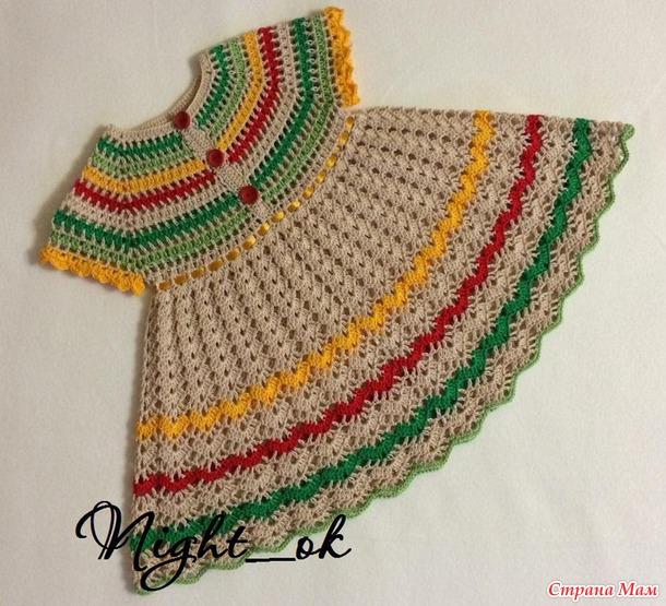 Страна мам вязания