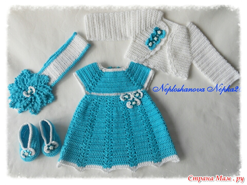 Одежда для Барби крючком - vyazea.ru