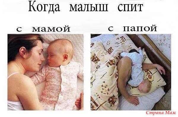 papochka-mami