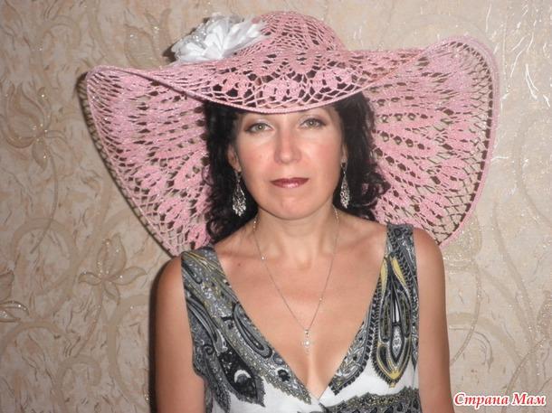 *Шляпа с широкими полями