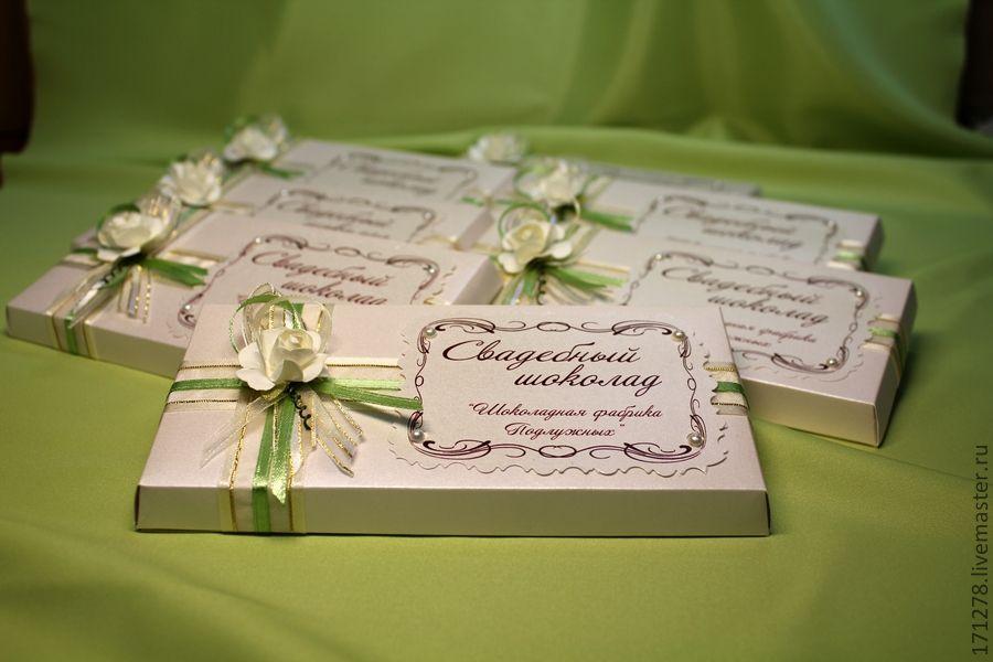 Ответные подарки гостям на свадьбе 46
