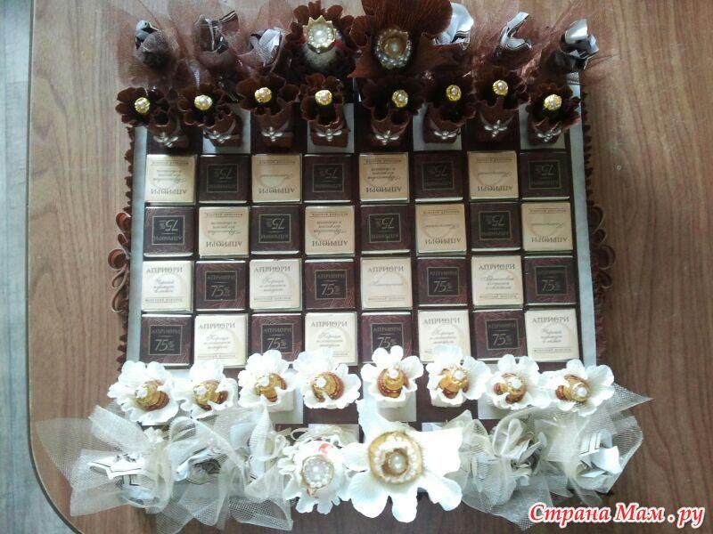 Шахматная доска из конфет своими руками 50