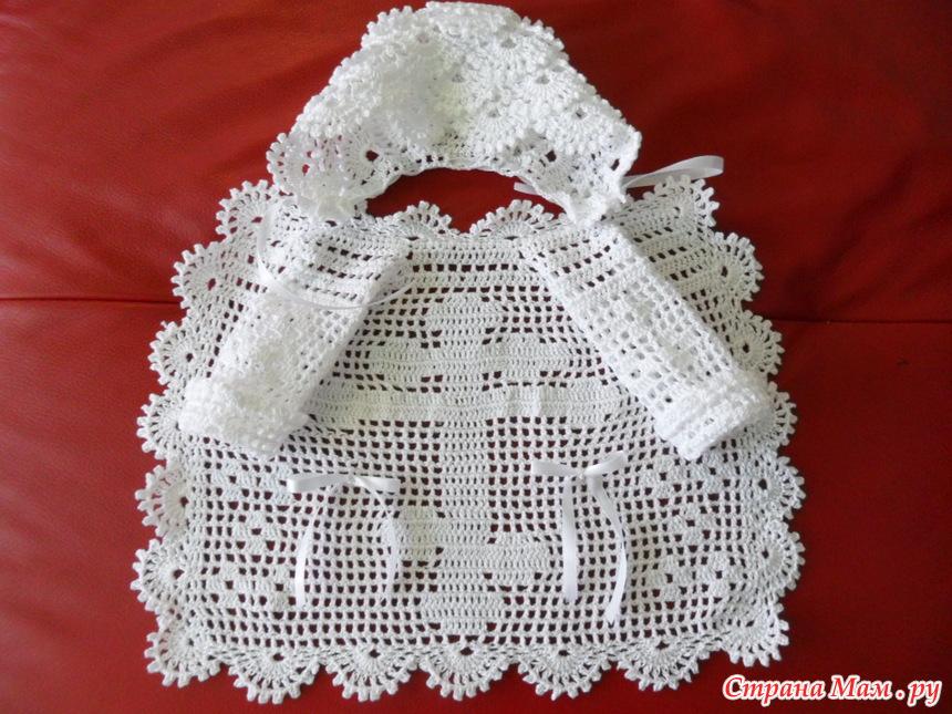 Вязание крестильного набора для девочки