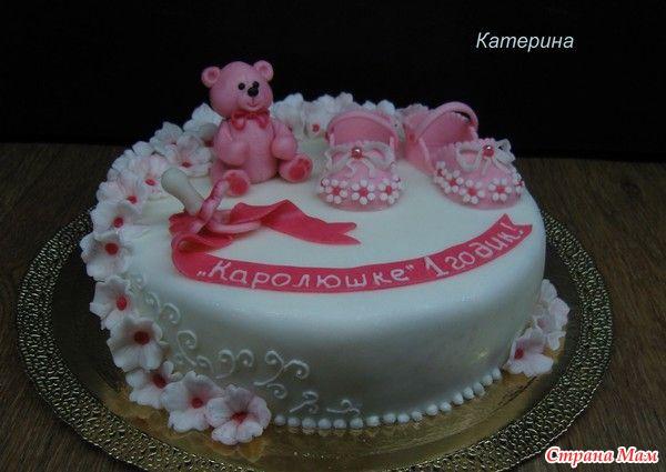 Год, торт ребенку на 1 год, торт мальчику на 1 год, торты на 1 год фото. .  Если Вы хотите, например...