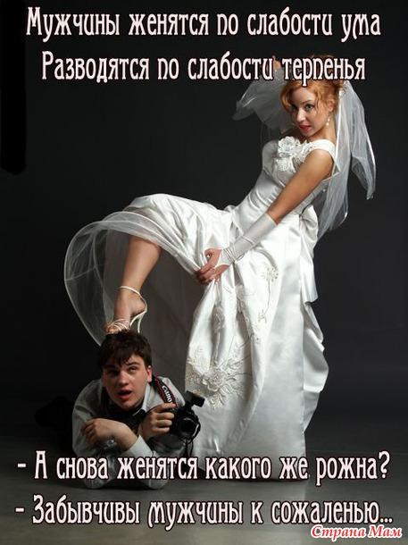 Как сделать так чтобы не ты женился а он в скайриме