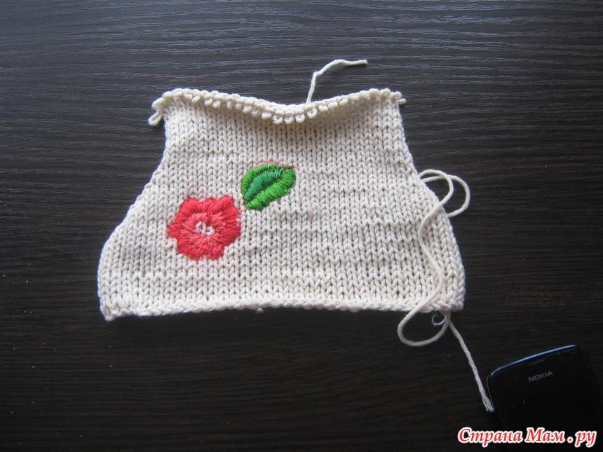 Вышивка гладью на вязаном полотне