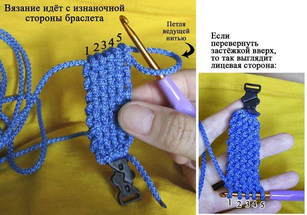 Вязание крючком браслетов все видео