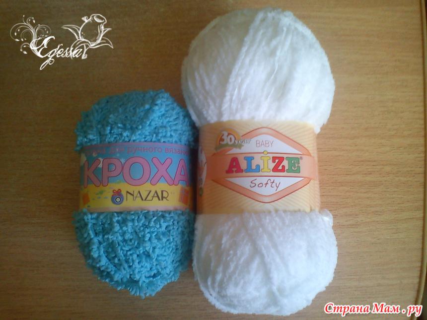 Пряжа для вязание для новорожденных 56
