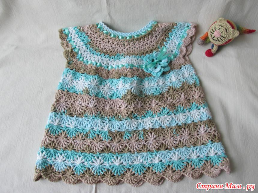 Платье для девочки пушинка
