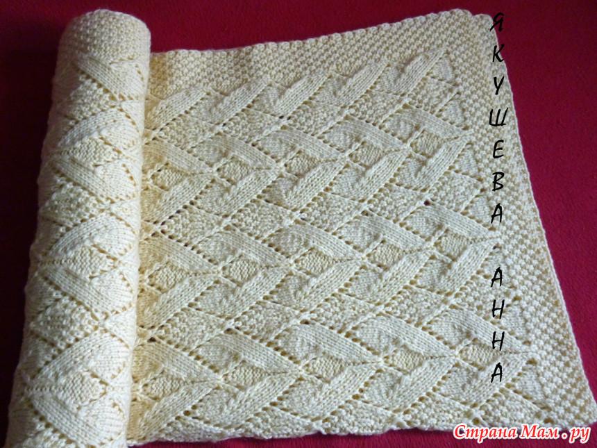 Спицы для вязания покрывала 964