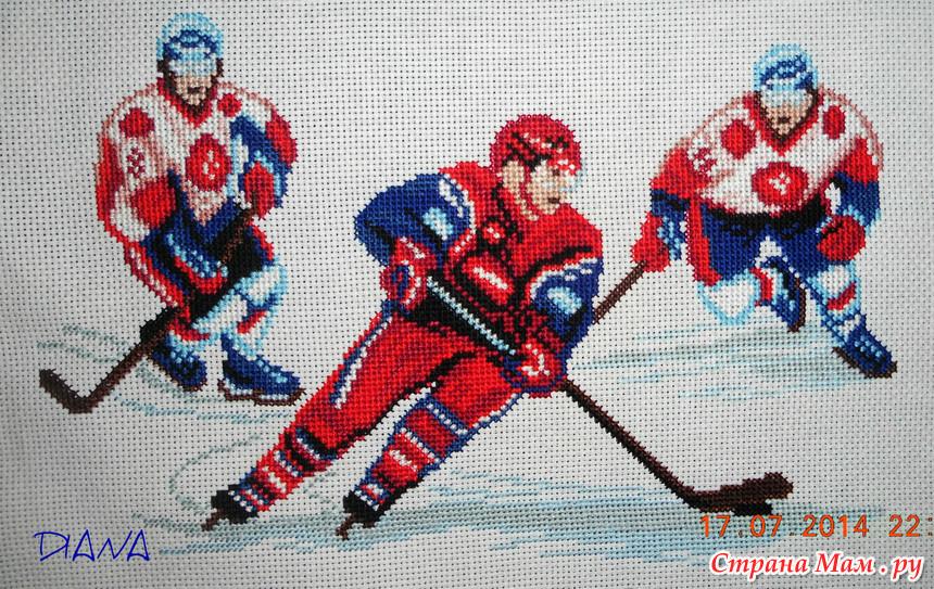 Схема для вышивки хоккей