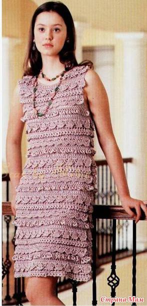 Каскадное платье крючком