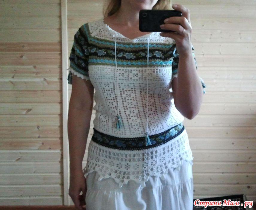Филейные Блузки В Омске