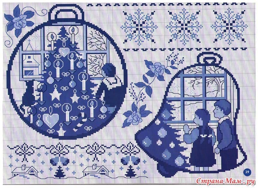 Новогодние сюжеты схема вышивки