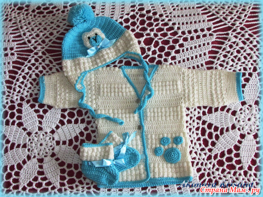 Вязанный комплект для новорожденных с спицами 24