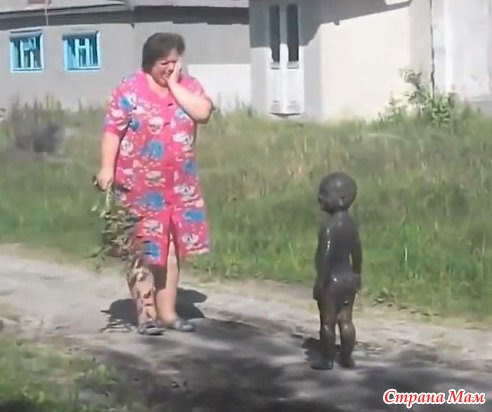 мама ищет дочке негра