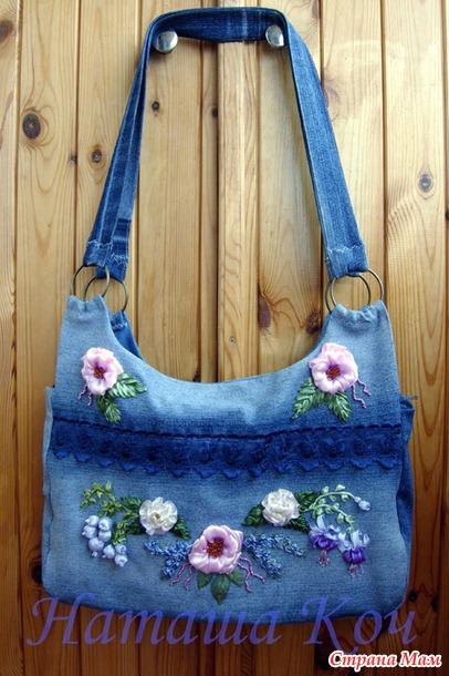 Вышивка на старых сумках