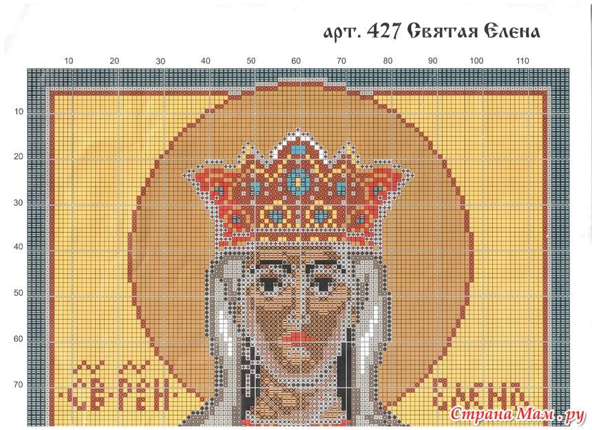Схема вышивки св елена 38