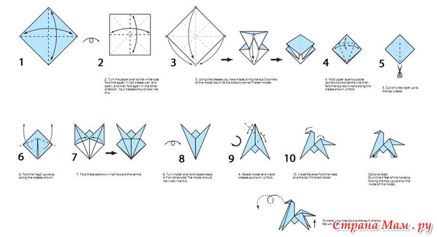 Лошадка-оригами для детей