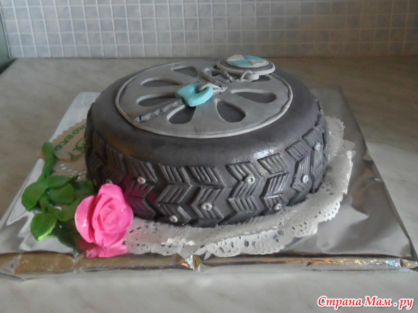 фото тортов для мужчин водитель папе металлической