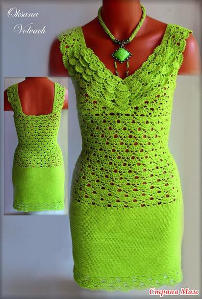 И ещё одно воплощение платья от Ольги Лейс ))) На этот раз салатовое!