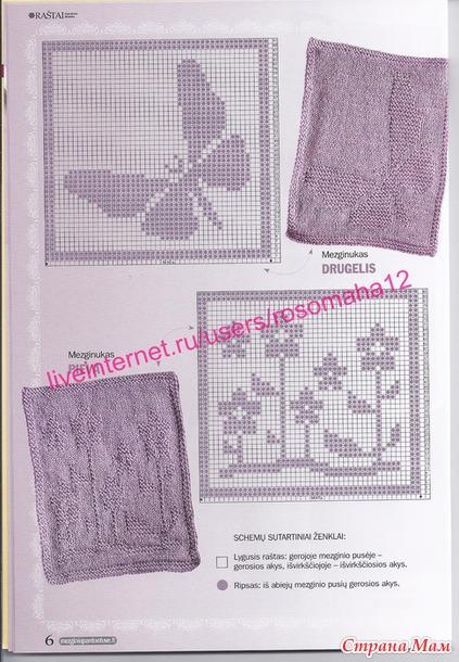 схемы для теневого вязания