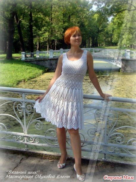 """Платье """"На крыльях лета"""""""