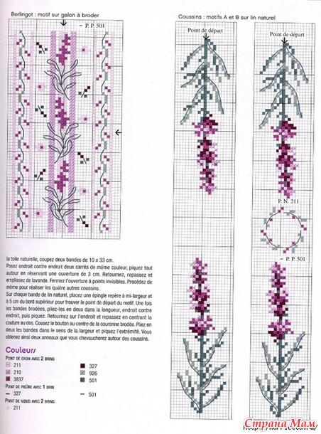 Схемы вышивок крестом лаванда