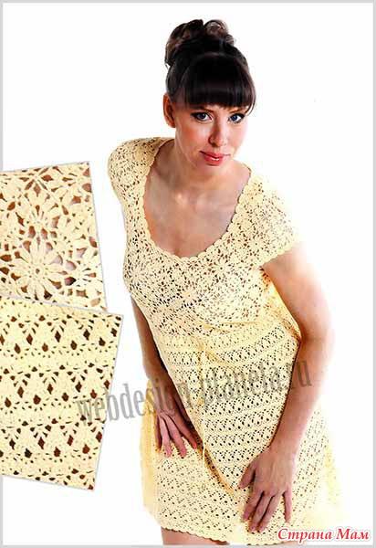 Нежное ажурное платье.