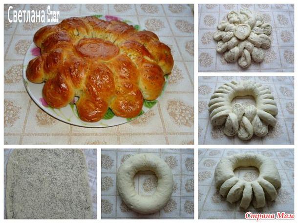 как красиво завернуть пирожки с начинкой из дрожжевого теста