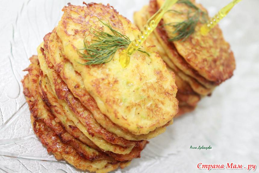 кабачковые оладьи для кормящей мамы рецепты