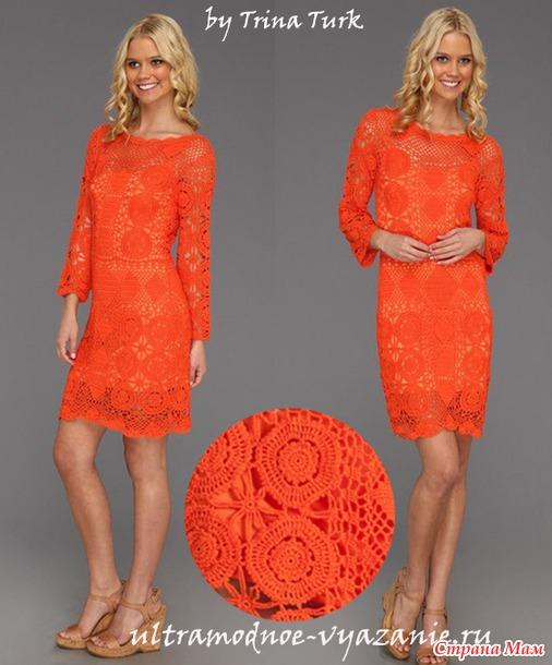 Оранжевое платье от дизайнера Trina Turk
