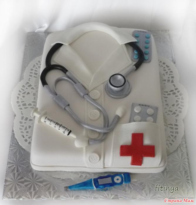 Торт с мастикой для медика фото