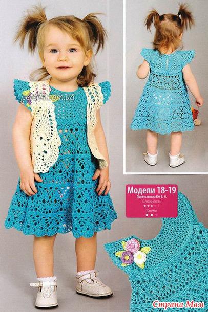 Платье и болеро крючком для годовалой девочки