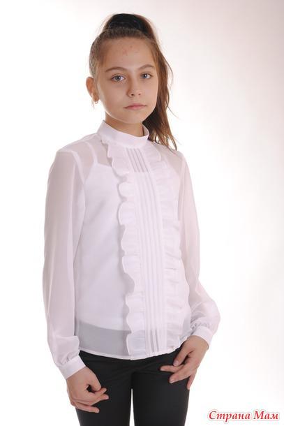 Голубые Блузки Для Школы В Спб