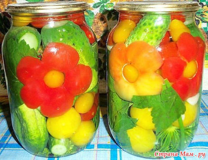 Заготовка на зиму из овощей рецепты
