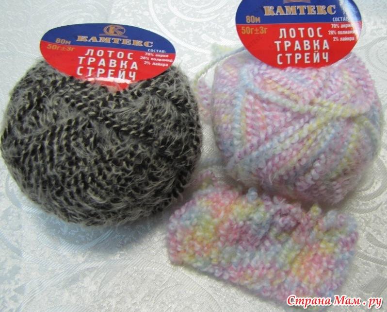 Ворс травки при вязании