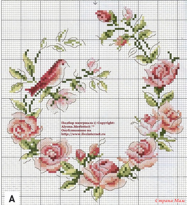 Роза - королева цветов. Схемы
