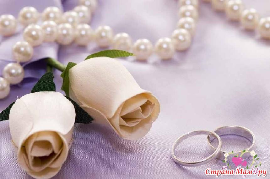 17 лет какая свадьба совместной жизни: