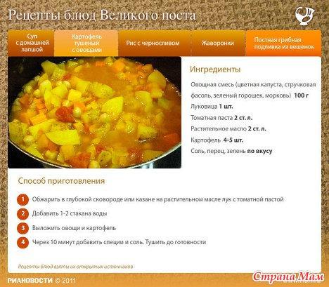 Как вкусно приготовить карася в сметане на сковороде