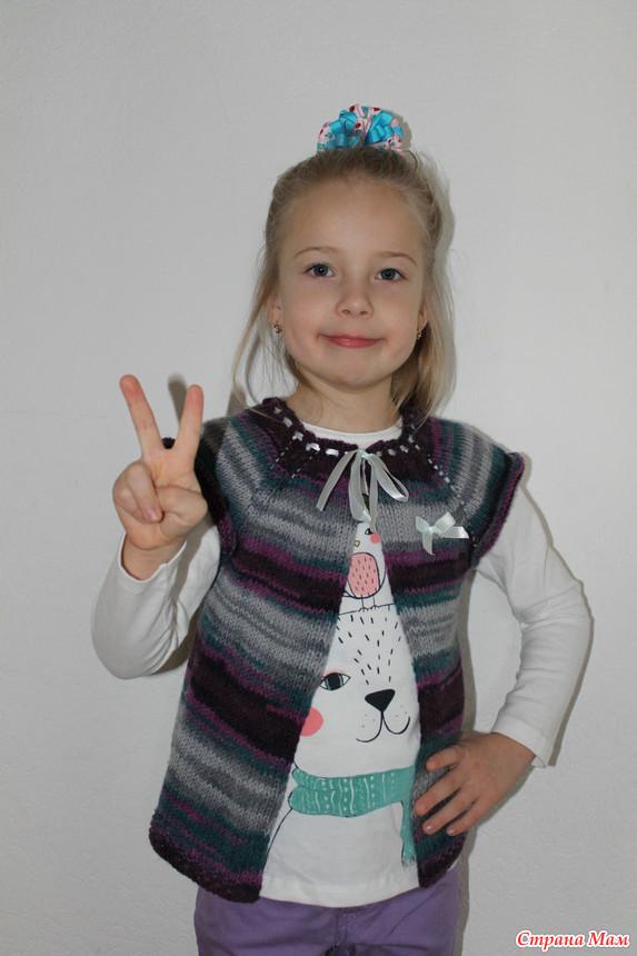 Вязание девочкам спицами: жилеты, кардиганы, боле