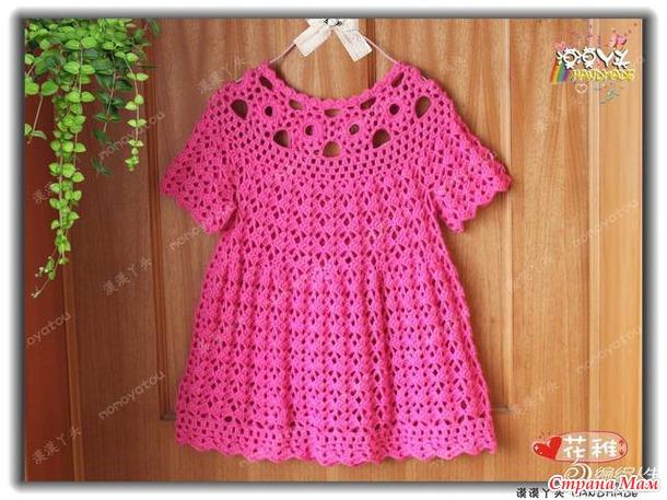 Платья крючком китайские