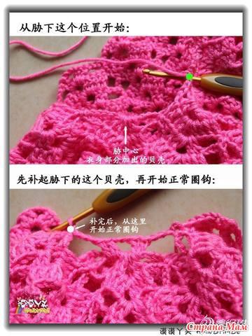 Платье (туника) от китайских мастериц.