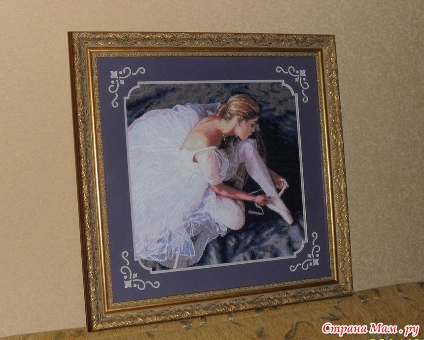 Прекрасная балерина оформлена