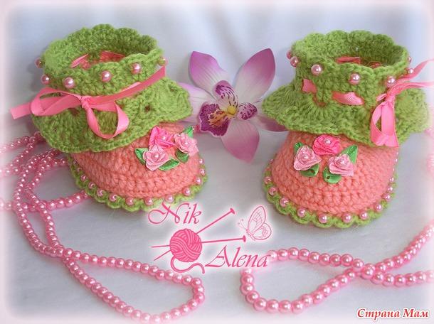 """""""Варварин башмачок"""" или пинетки для маленькой принцессы"""