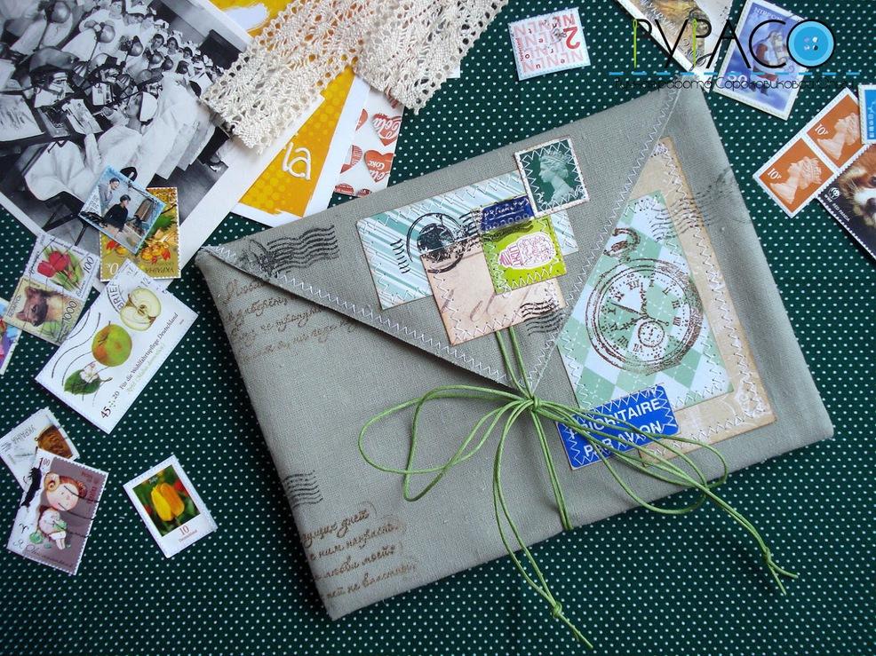 Идеи для конвертов