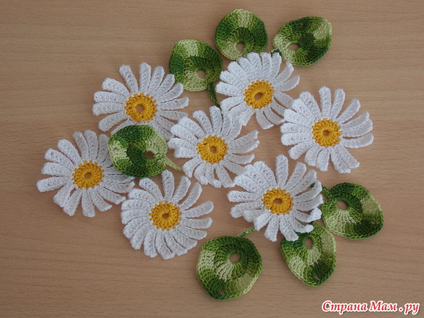 "Цветы ""Ромашки и маки"""